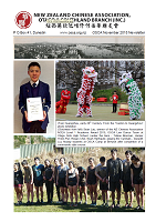 https://sites.google.com/a/osca.org.nz/oschinese/newsletters/OSCA%20nov%202015%201.2web.png